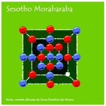 Sesotho Morabaraba